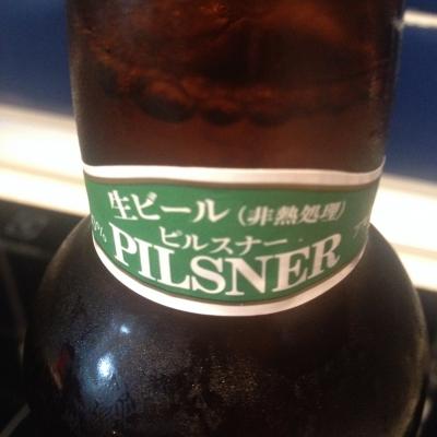 daisen-g-beer-pilsner