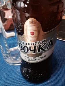 Пиво Золотая Бочка - Пшеничное