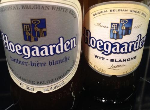 Хугарден. Белое бельгийсое пиво.