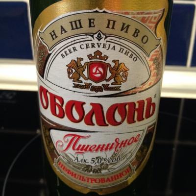 пиво оболонь пшеничное