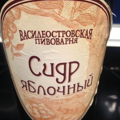 sidr-vasyleostrovsky