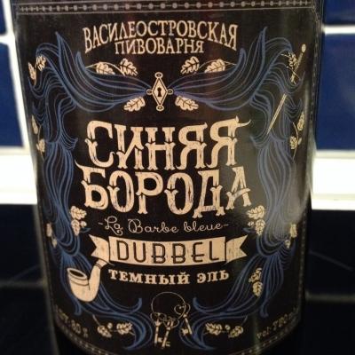vasileostrovskoe_sinyaa_boroda_ale_dubbel.JPG