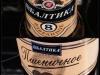 Балтика-8