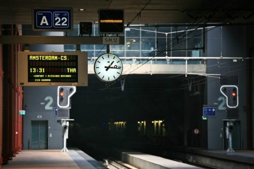 Антверпен Вокзал