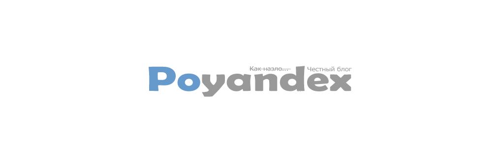 poyandex.slidw.1